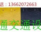 高强橡胶结实耐用减速带 减速板