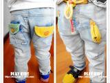 【PLAY KIDS】2015春款童裤牛仔裤 精品韩版中童童装牛