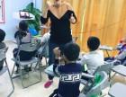 公明幼儿英语启蒙教育少儿青少年英语培训中心