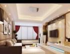 京徽飞腾装饰--专注通州区平房 民房 厂房的翻新