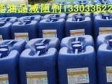 ExtremePower油品减阻剂_出厂价--临汾