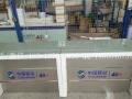 新款小米华为手机柜台展示柜三星VIVO土豪金展柜业务受理台
