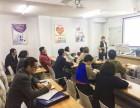 温州外贸英语培训
