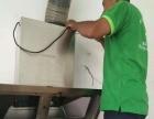 客林壹家专业油烟机、空调清洗,品牌服务专业清洗各种