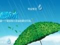 宜城高科防水,多年专业防水