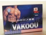 供应VAKOOU/美国威酷/美国威裤/美代尔男性生理保健内裤