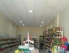 超市九成新货架低价转让