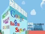 中卫专业的网站建设互联网服务商