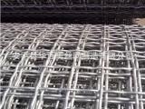 不锈钢编织网 接花网 不锈钢丝网 厂家热销