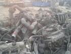 福吉园公司回收汽车配件的具体细节
