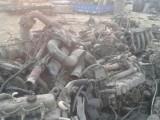 华夏公司常年回收汽车零部件 积压件 拆车件