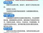 河北医科大学成人高考高起专报名护理学专业