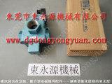 天津冲床维修,冲床液压气动泵组合修理 东永源机械