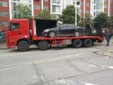 下陆大货车拖车 小轿车拖车