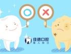 合肥蛀牙补牙需要多少钱?