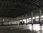 东洲工业园区8600方厂房出租