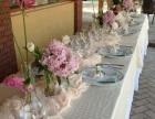 草坪婚宴餐饮外送服务、自助餐、茶歇、冷餐会、