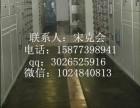 呼和浩特厂房15kv防静电绝缘胶垫/绝缘橡胶板规格尺寸