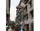 江门台山十年专业的升降平台出租租赁公司