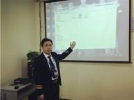 和平山木培训,一家专门培训日语的全球连锁培训机构
