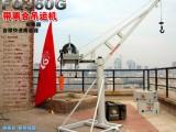 武汉厂家室外小吊机F型/400型/500型