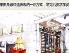 芜湖室内设计之软装设计师培训-学多长时间