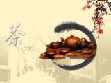 2020北京文博会-茶业展示交易会