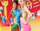 阳江礼仪模特庆典公司提供优质人体彩绘模特,行为艺术