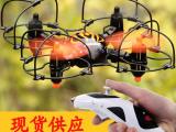 [现货供应]优迪U830遥控飞机 2.4G小四轴飞行器 UFO模