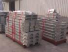 北京天津金属结构件焊接加工 唐山非票结构件加工