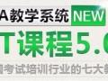 杭州SAT培训 SAT精品小班