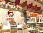 良品铺子零食店加盟1-5万元,年收入30万以上
