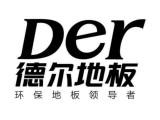 丰立装饰是武汉新洲阳逻十大装饰公司吗