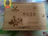 供应桐木茶叶包装定做 木质茶叶盒 普洱茶礼品盒包装盒定做
