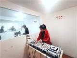DJ培训学校