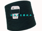 鄂尔多斯羊绒特产 东疆羊绒纱 、纯羊绒纱线 、貂绒纱线、羊绒线