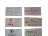 厦门水洗标厂家 服装织边缎缎水洗标 不退色水洗标 免费设计