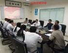 深圳市安富消防安全技术有限公司