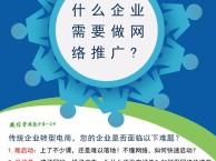 潍坊奎文百度关键词优化推广哪家企业好