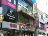 赤峰松山区韩语培训开学特惠开始了