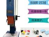 超声波焊接机,超声波塑料焊接机,超声波熔接机