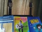 古典、民谣及指弹吉他培训