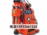 煤矿用液压钻机 规格型号价格