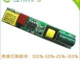 开关调光电源 三段调光 LED电源 宽压电源 高PF 高效