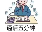 北京海淀白颐路房屋个人抵押费率高吗