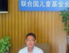 出国留学咨询十年教211高校讲师,北京名校研究生