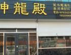 莱芜神龙殿,山东省最专业,莱芜**一家高端龙鱼会所