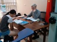 重庆韩语学习 重庆韩语培训 重庆新泽西多国语言培训中心