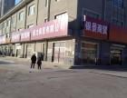 出租白沟门脸+临近社区商场+免2个月房租