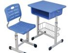 学生桌椅升降可调节课桌椅容易烂吗